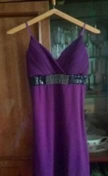 Магазин вечерних платьев моя леди, платье
