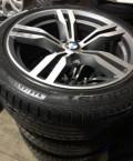 Hyundai santa fe 2014 колеса, колёса на bmv7, Минеральные Воды