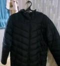 Мужское нижнее белье версаче, новая Куртка Demix, Магнитогорск