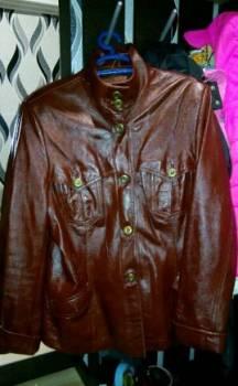 Куртка, одежда фирмы россиянка