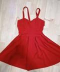 Японская одежда для девушек на фестиваль, платье, Майна
