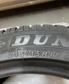 Dunlop, купить шины на ниссан ноут 16 радиус