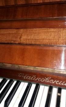 Пианино Чайковский
