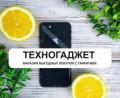 IPhone 7, Еманжелинка