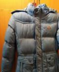 Пуховик Adidas, zolla мужские зимние куртки, Челябинск